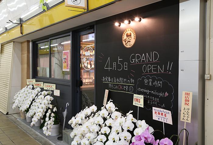 阪神御影駅から市場を通ってくると雨でも濡れずにご来店いただけます。